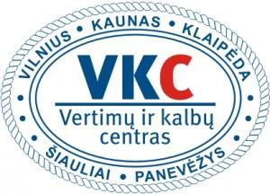 Vertimų Biuras Vilniuje Žalgirio g.